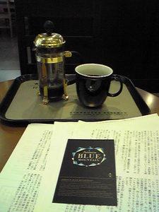 coffe20120926.jpg