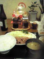 himawarikichin2.jpg